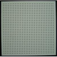 PERFORATED  CALCIUM SILICATE BOARD