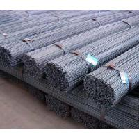 Wholesale High Quality Steel Bars--HRB335 from china suppliers
