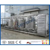 Wholesale 3000L / 5000L / 10000L Dairy Processing Plant For Milk Manufacturing Process from china suppliers