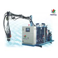 Wholesale PLC Control PU Foam Injection Machine / Polyurethane Foaming Machines from china suppliers