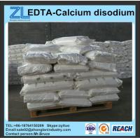 Wholesale EDTA-Calcium disodium CAS: 23411-34-9 from china suppliers