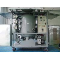 Wholesale Insulation Oil Centrifuging Plant (ZJA) from china suppliers