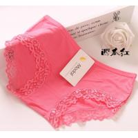 Buy cheap Lady Modal Lace Briefs Sexy Fashion Designs  8 Beautiful Colors Comfortable to Wear !  Hot Sale ! from wholesalers