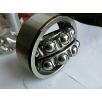 Wholesale Long Working Life Self Aligning Ball Bearings With Chrome Steel and Double Row from china suppliers