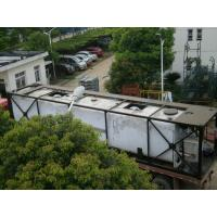 China Polymer Modified Bitumen Tank Container With 4.5KW Horizontal Agitators on sale