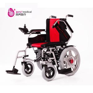 Outdoor Kids / Adult Power Wheelchair Rental 15Km - 20Km Driving Range JRWD1801