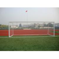 Wholesale 7.32m x 2.44m Portable Football Goals Galvanized Steel For Backyard from china suppliers