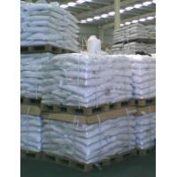 Buy cheap Zinc Sulphate from wholesalers