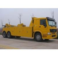 Wholesale Breakdown Recovery Truck XZJ5251TQZZ4 for clearing jobs of highway and city road from china suppliers