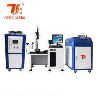 Wholesale 1064 nm 600W SS Door Handle Fiber Laser Welding Equipment For Metal , 120J from china suppliers