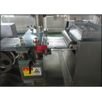 Wholesale DPP-260G Pharmaceutical High Speed Blister Packing Machine 100 Cutting Per Min from china suppliers