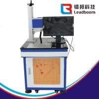 Wholesale Stable Power 8000 mm/S 30W Desktop Laser Marking Machine For Plastic Amperemeter from china suppliers