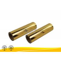 China Gold Thermal Metallic Polyester Film , Reflective Mylar Film 3000Mm Length on sale