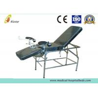 Wholesale Stainless Steel Medical Gynaecological Operating Room Tables, Gynaecological Chairs (ALS-OT015) from china suppliers