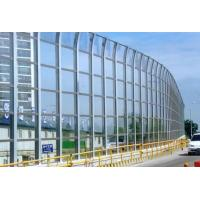 Wholesale Polycarbonate sound barrier sheet/Freeway sound insulation sheet from china suppliers