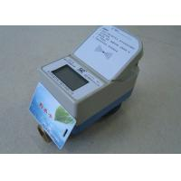 Wholesale DN20 RF Card Prepayment Residential Water Meter Waterproof For Household from china suppliers