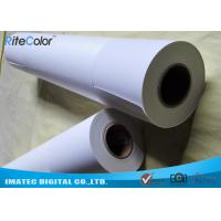 Wholesale Outdoor 5760 DPI Inkjet Printing Photo Paper Matte Finish Continuous Loading from china suppliers