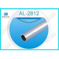 Wholesale Surface Oxidation Treatment Aluminum Alloy Pipe 6063-T5 Thickness 1.2mm Sliver from china suppliers