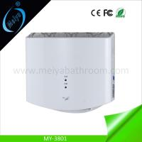 Wholesale hotel automatic hand dryer with brushless motor from china suppliers