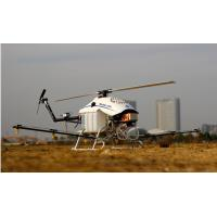 Wholesale Hanhe BD-1 Flybarless Crop Dusting Helicopter Agricultural Spraying with Remote Control from china suppliers