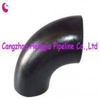 Wholesale 90deg SR elbow from china suppliers