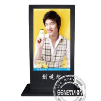 "Wholesale 55"" Kiosk Digital Signage LCD Display with English / French / German from china suppliers"