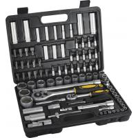 Wholesale 86Pcs 1/4'' & 1/2'' Ratchet and Socket Set Household Hand Tools with EXTENSION BAR from china suppliers