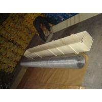 Wholesale Inconel 706 Wire Mesh Screen from china suppliers