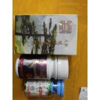Wholesale Medicament Ginseng Kianpi Pil Herbal Original Capsules Pacifying Nerves from china suppliers