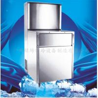 Wholesale Ice Cube Maker Machine 660 * 930 * 1720mm 181Kg R404a For Restaurants from china suppliers