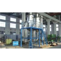 Wholesale Parallel Feed Multiple Effect Evaporator For Salt Making / Waste Water Recovery Plant from china suppliers