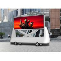 Wholesale P12 P16 P20 2R1G1B Outdoor advertising Mobile LED Screens with full color from china suppliers