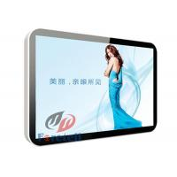 Wholesale Customized Mirror LCD Display Network Magic Mirror TV LED Panel Back Light Type from china suppliers