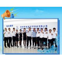 Shenzhen Yueda printing technology Co.,Ltd