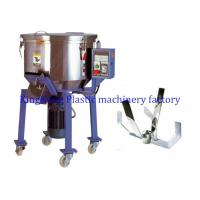 Wholesale Automatic Vertical Plastic Mixer Machine For Plastic Resin / Compound from china suppliers