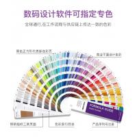 Wholesale CU Paint Color Cards Formula Guide Visualize Communicate GP1601A Pantone For Graphics from china suppliers