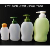 Wholesale 100ml 200ml 300ml 500ml Gourd Shape Shampoo Bottles for children from china suppliers