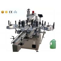 Wholesale Easy Operation Touch Screen Auto Bottle Labeling Equipment ±1mm High Accuracy from china suppliers