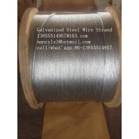 Wholesale Durable Zinc Coated Galvanized Steel Wire Cable For ACSR Conductor , Highways from china suppliers