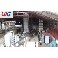 Wholesale Medical Cryogenic Air Separation Plant 1180 Nm3/h Of High Pressure With Liquid Oxygen from china suppliers