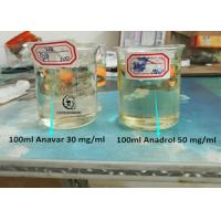 Wholesale Home Brewing Oral Anavar Steroids Oxandrolone 50 For Muscle Gain 53-39-4 from china suppliers