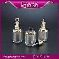 Wholesale SRS hot sale empty 8ml plastic birdcage shape nail gel bottle with cap and brush from china suppliers