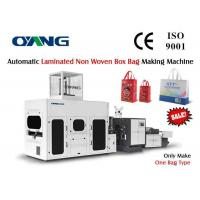 Wholesale High Performance Non Woven Box Bag Making Machine 70-130 G.S.M from china suppliers