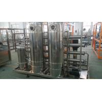 Wholesale Silica Filter Active Carbon Filter Softener Filter Water Purification Systems from china suppliers
