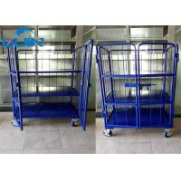 Wholesale Metal Collapsible Trolleys With Wheels , Two Front Door Logistics Vertical Trolley from china suppliers