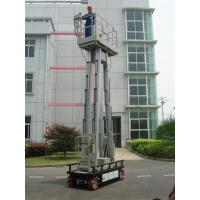 Wholesale Gymnasium 8m Vertical Mast Boom Lift Blue With 800mm Extension Platform from china suppliers