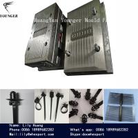 Buy cheap automotive cable tie moulds manufactory from wholesalers