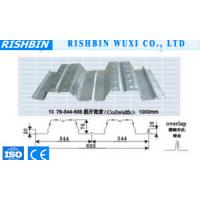 Wholesale Simple Galvanized Corrugated Roof Panels For Steel Warehouse Floor from china suppliers