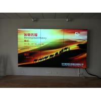 Wholesale Multi Screen Wall Mounted Curved Video Wall Screens With Hdmi Vga Input from china suppliers