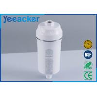 Wholesale 6L / Min Water Making Capacity Shower Water Filter With Kdf + Active Carbon Filter from china suppliers